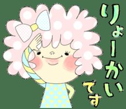Dress up the cute girl.1 sticker #10875059