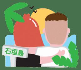 Haruchan & Tomisan sticker #10876837