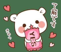 Vulgar bear For sweethearts sticker #10878521