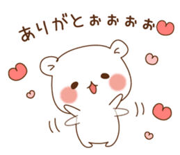 Vulgar bear For sweethearts sticker #10878523