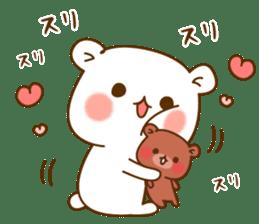 Vulgar bear For sweethearts sticker #10878524