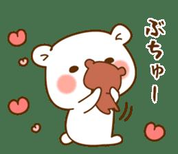 Vulgar bear For sweethearts sticker #10878525