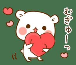 Vulgar bear For sweethearts sticker #10878528