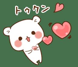 Vulgar bear For sweethearts sticker #10878530
