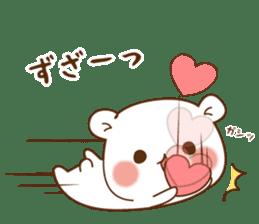Vulgar bear For sweethearts sticker #10878531
