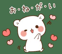 Vulgar bear For sweethearts sticker #10878542