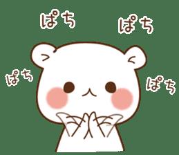 Vulgar bear For sweethearts sticker #10878545