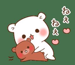 Vulgar bear For sweethearts sticker #10878548