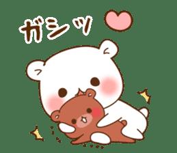 Vulgar bear For sweethearts sticker #10878550