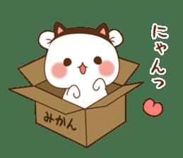 Vulgar bear For sweethearts sticker #10878551