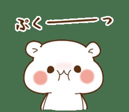Vulgar bear For sweethearts sticker #10878552