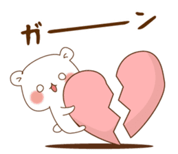 Vulgar bear For sweethearts sticker #10878554