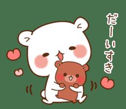 Vulgar bear For sweethearts sticker #10878555