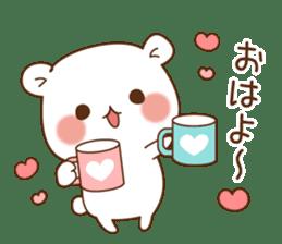Vulgar bear For sweethearts sticker #10878557