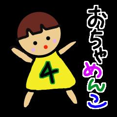 Ochamenko4