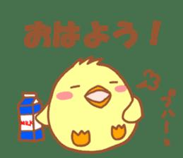 Lady chick Hiyotaso -Spring version- sticker #10880440