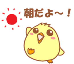Lady chick Hiyotaso -Spring version- sticker #10880441