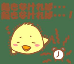 Lady chick Hiyotaso -Spring version- sticker #10880442