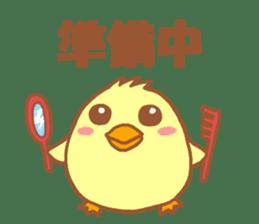 Lady chick Hiyotaso -Spring version- sticker #10880443