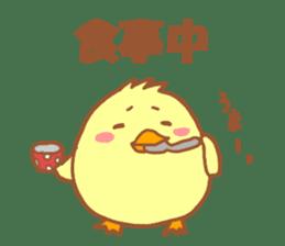 Lady chick Hiyotaso -Spring version- sticker #10880444