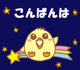 Lady chick Hiyotaso -Spring version- sticker #10880445