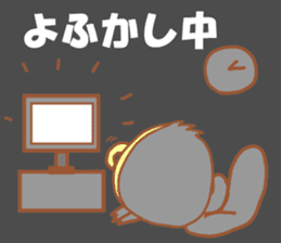 Lady chick Hiyotaso -Spring version- sticker #10880446