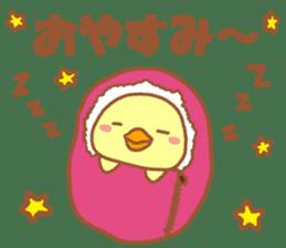 Lady chick Hiyotaso -Spring version- sticker #10880447