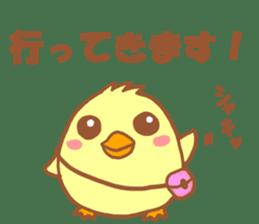 Lady chick Hiyotaso -Spring version- sticker #10880448