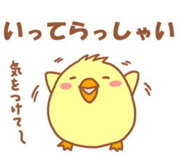 Lady chick Hiyotaso -Spring version- sticker #10880449
