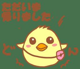 Lady chick Hiyotaso -Spring version- sticker #10880450