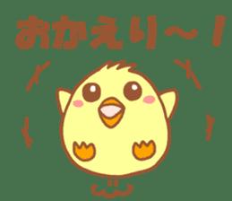Lady chick Hiyotaso -Spring version- sticker #10880451
