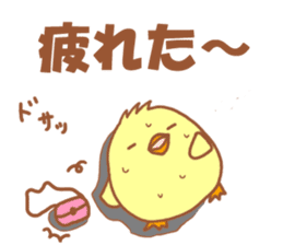 Lady chick Hiyotaso -Spring version- sticker #10880452