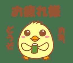 Lady chick Hiyotaso -Spring version- sticker #10880453