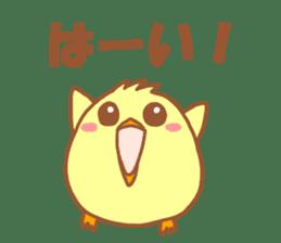 Lady chick Hiyotaso -Spring version- sticker #10880456
