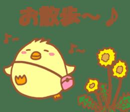 Lady chick Hiyotaso -Spring version- sticker #10880460