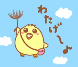 Lady chick Hiyotaso -Spring version- sticker #10880461