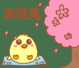 Lady chick Hiyotaso -Spring version- sticker #10880465