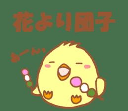 Lady chick Hiyotaso -Spring version- sticker #10880466