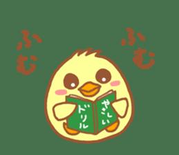 Lady chick Hiyotaso -Spring version- sticker #10880470