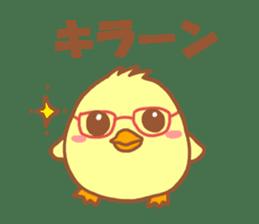 Lady chick Hiyotaso -Spring version- sticker #10880475