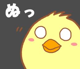 Lady chick Hiyotaso -Spring version- sticker #10880476