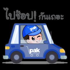 PakStore