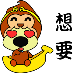 The Chinese zodiac of golden (Mi jiang) Cloud & Dog| elPortale | Sell LINE Sticker, Sell LINE Theme