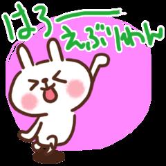 Group Chat!Little Rabbit!!