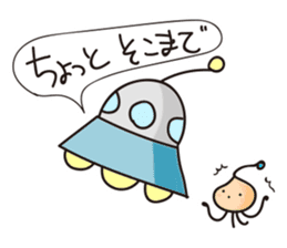 Alien family Sticker sticker #10889523