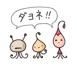 Alien family Sticker sticker #10889524