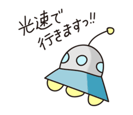 Alien family Sticker sticker #10889548