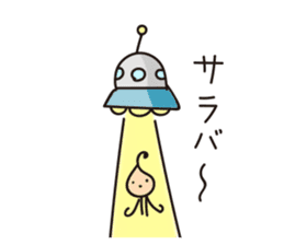 Alien family Sticker sticker #10889559