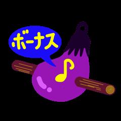 Bonus! Stick and Eggplant