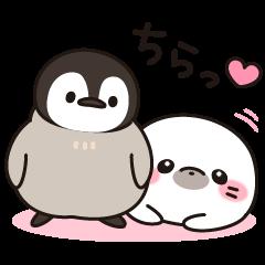 healing seal